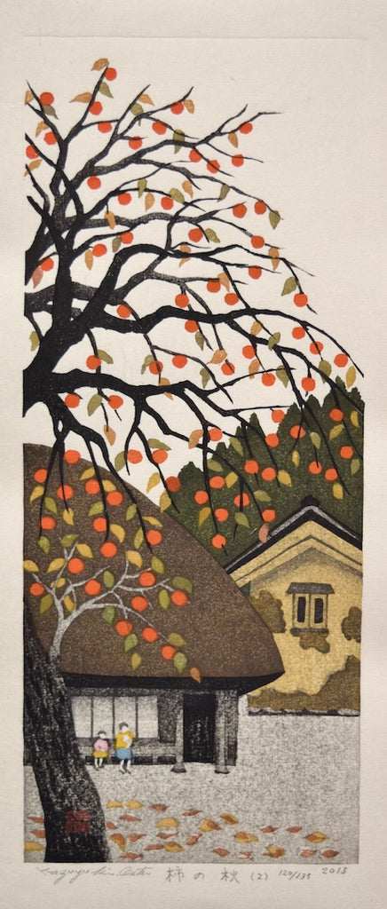 Kaki no Aki 2 (Persimmon at Autumn 2) - SAKURA FINE ART
