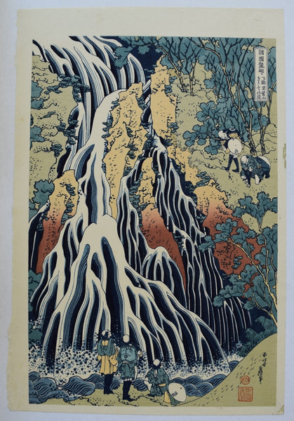Kirifuri Waterfall at Mt.Kurokami in Shimotsuke - SAKURA FINE ART