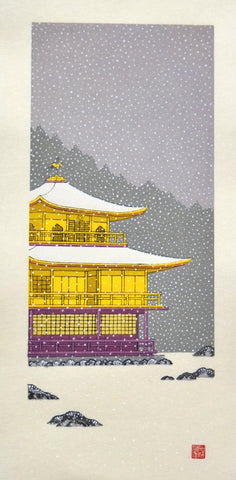 Kinkakuji Sekkei  (Golden Pavilion in the Snow) - SAKURA FINE ART