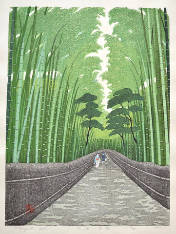 Chikurin - Kyoto (Bamboo Forest, Kyoto)