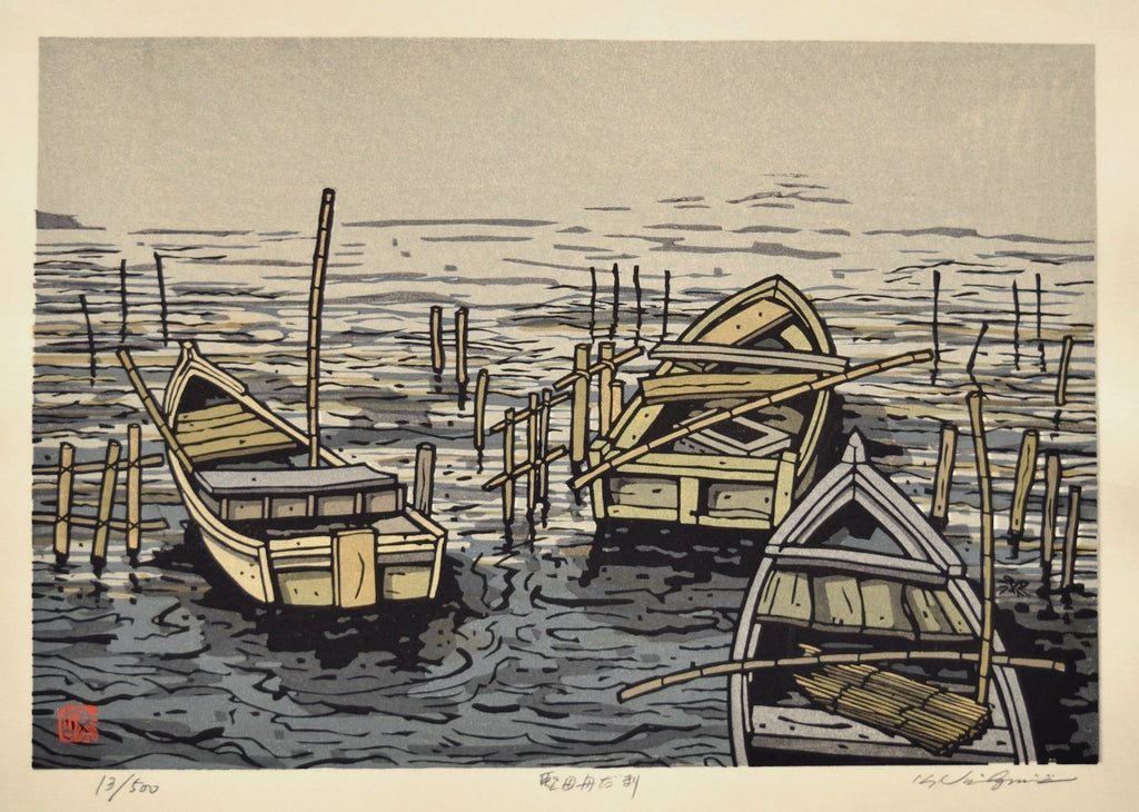 Katata Funa Damari (Fishing Boats at Katata)