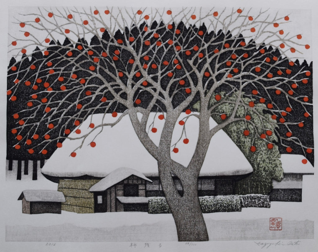 Kaki nokoru (Persimmon in the Snow)