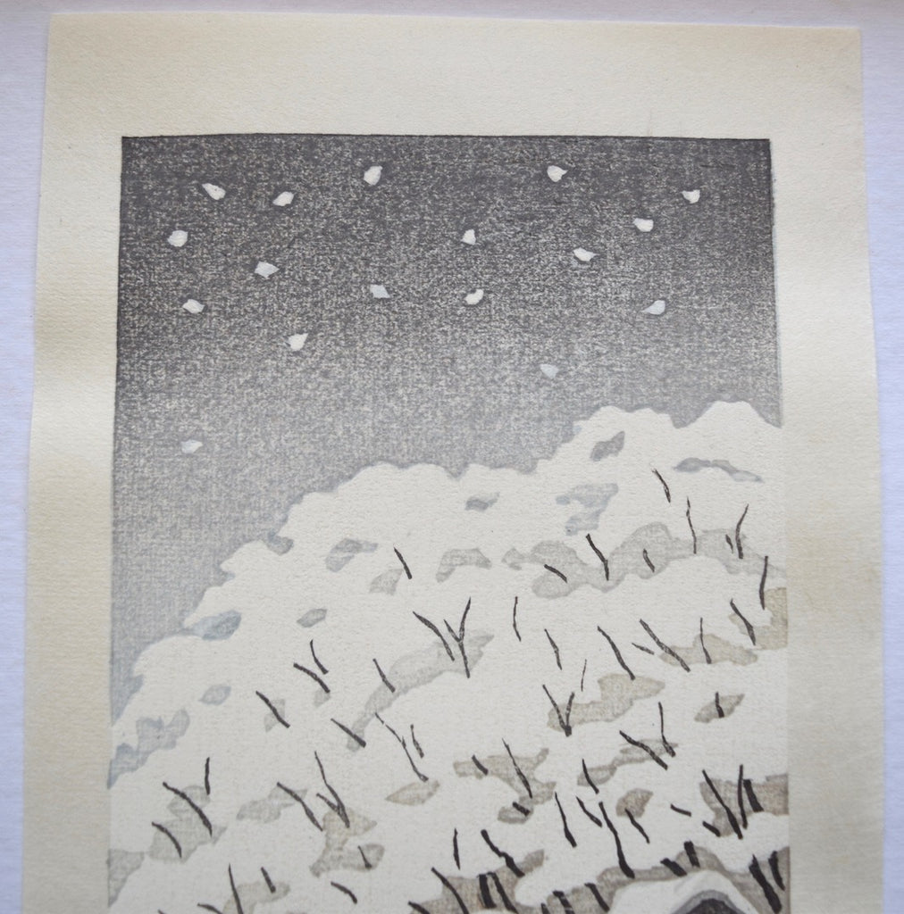 Haru no yuki (Snow at early spring)