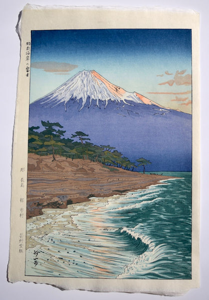 Hagoromo kaigan no Fuji (Mt.Fuji from Hagoromo Seaside) - SAKURA FINE ART