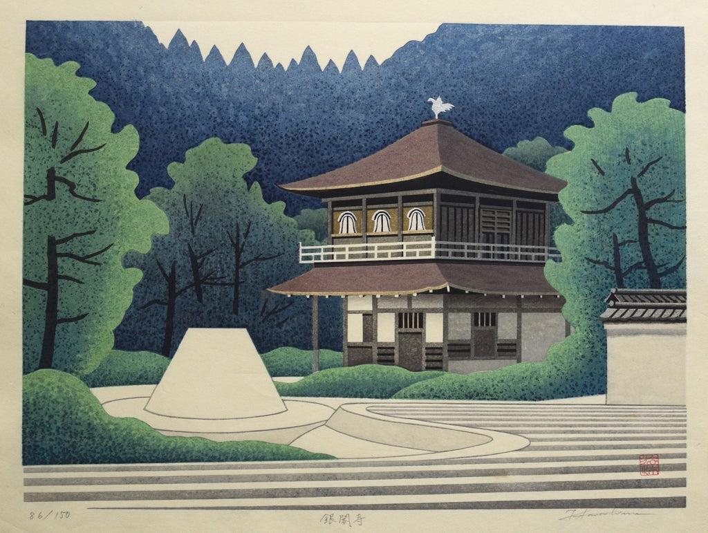 Ginkakuji  (Temple of the Silver Pavilion) - SAKURA FINE ART