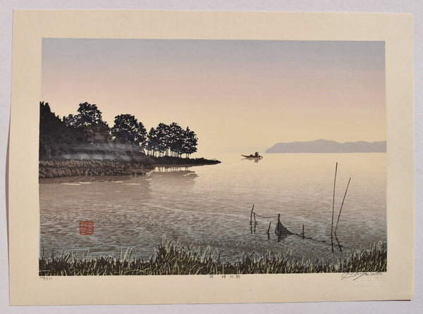 Kohan no asa    (Morning at the Lake)