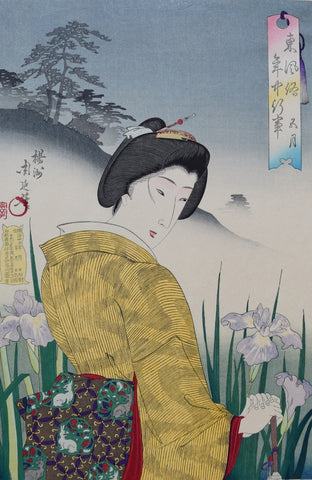 Customs and Manners of Yearly Events at Eastern Capital May - SAKURA FINE ART
