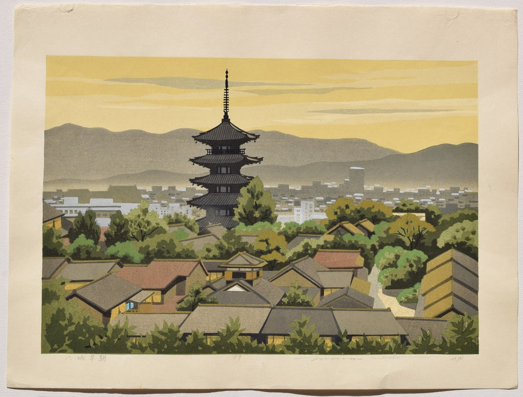 Yasaka Socho  (Early morning at Yasaka)