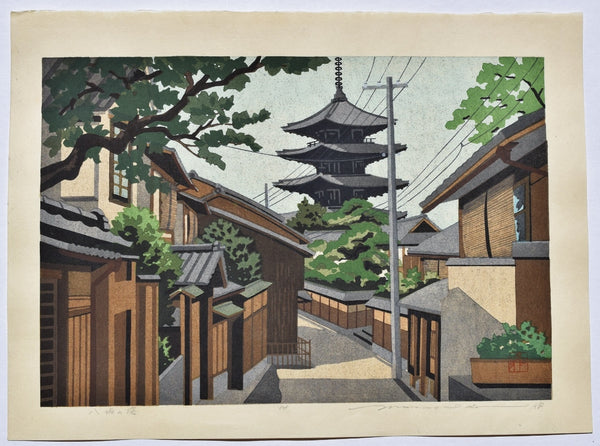 Yasaka no Tou  (Pagoda at Yasaka) - SAKURA FINE ART