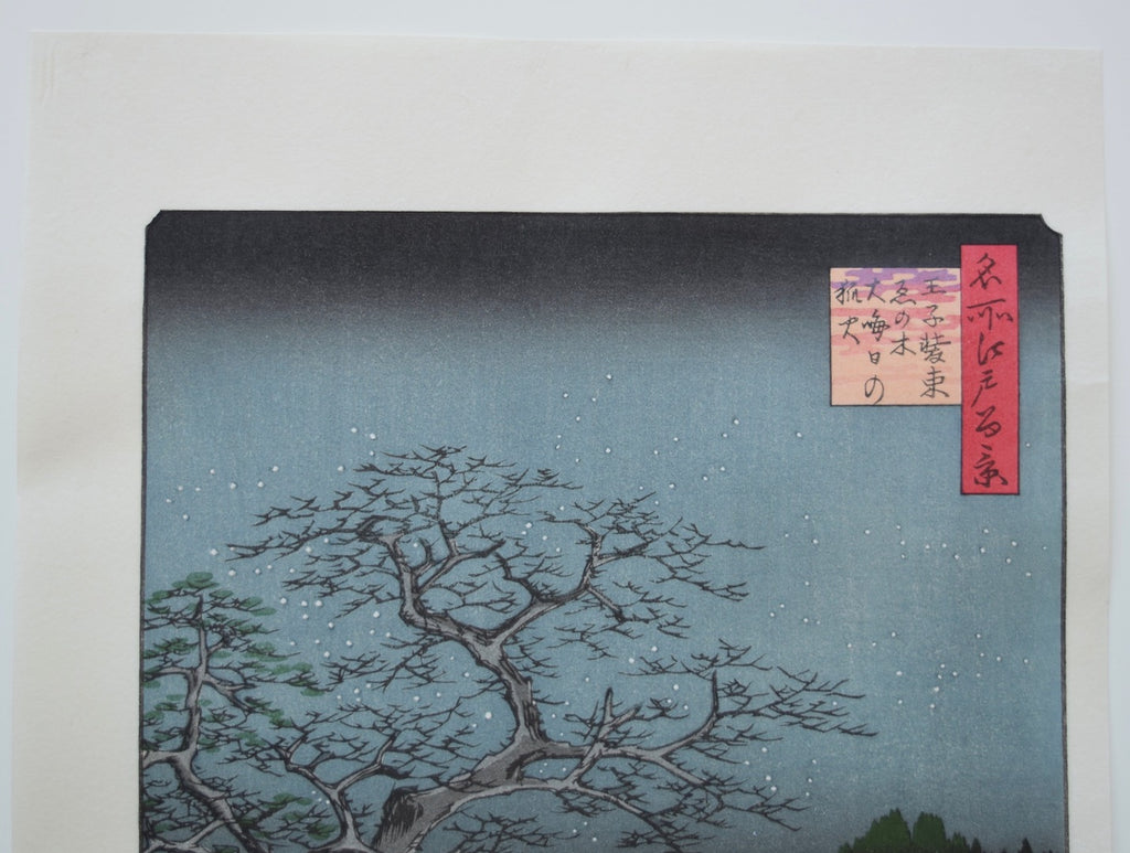Fox- Fires at Oji (One Hundred Famous Views of Edo) - SAKURA FINE ART
