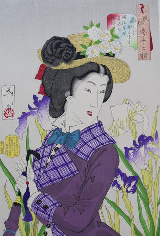 Looks wanting to take a walk - Customs and Manners 32 aspects - SAKURA FINE ART