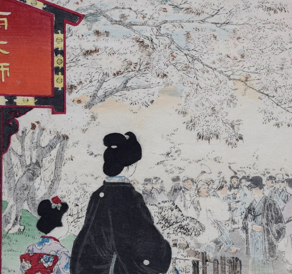 Shrine Visit in Spring - SAKURA FINE ART