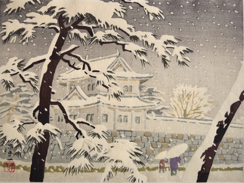 Nijo Jo, Fuyu (Nijo Castle at Winter) - SAKURA FINE ART