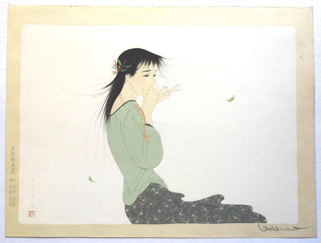 Kaze no omoi (Thoughts of the Wind) - SAKURA FINE ART