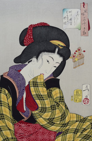 Looks Shy - Customs and Manners 32 aspects - SAKURA FINE ART
