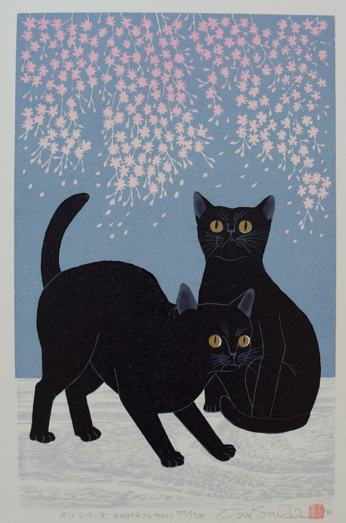 """Cats and Cherry Blossom"" from Cat series 200"