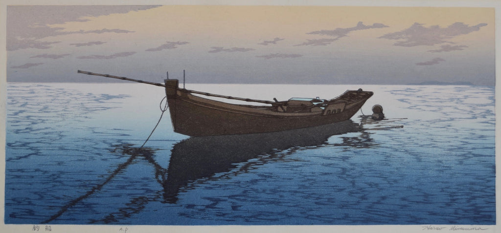 Tsuribune (Fishing Boat)