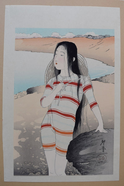 Beach Girl - SAKURA FINE ART