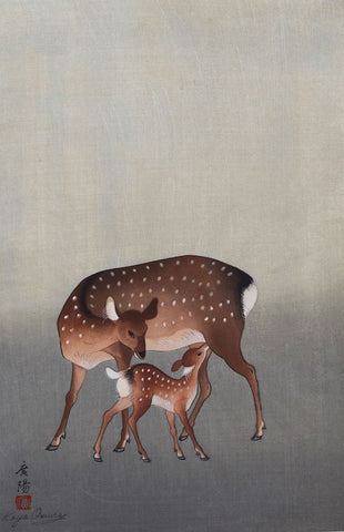 Shika no oyako (Deer and Faun) - First edition