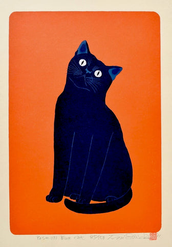 Pose (B) Blue Cat - SAKURA FINE ART
