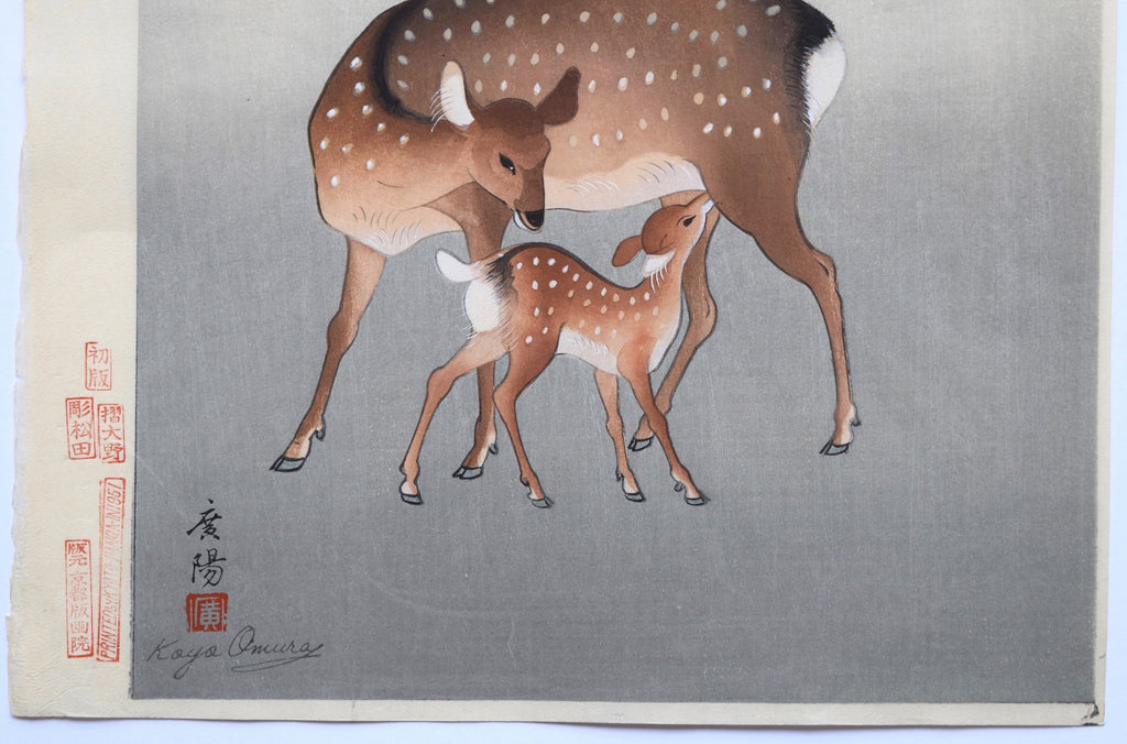 Shika no oyako (Deer and Faun) - First edition - SAKURA FINE ART