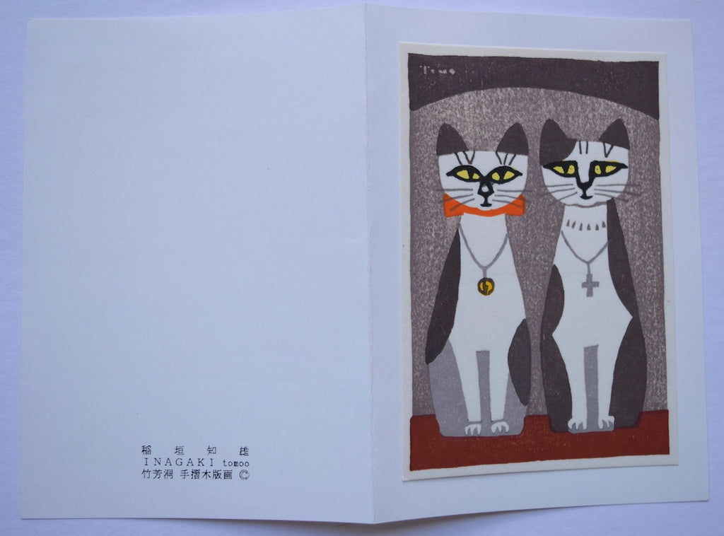 Two Cats Wearing Necklaces - SAKURA FINE ART
