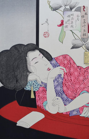 Looks Sleepy - Customs and Manners 32 aspects - SAKURA FINE ART