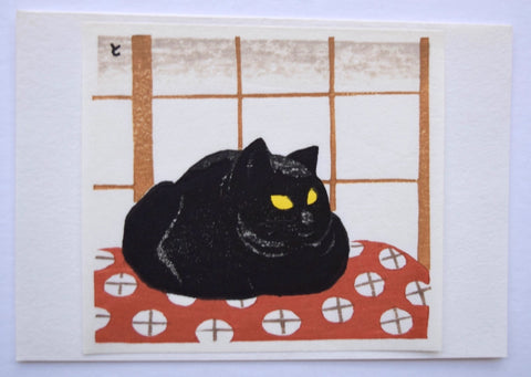 Black Cat - SAKURA FINE ART