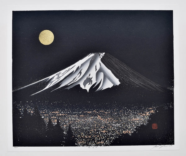 Yofuji (Mt. Fuji at Night)