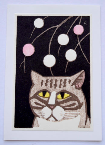 Cat and New Year Decoration - SAKURA FINE ART