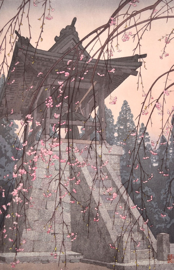 Tsurigane-do (Heirinji Temple Bell) - SAKURA FINE ART