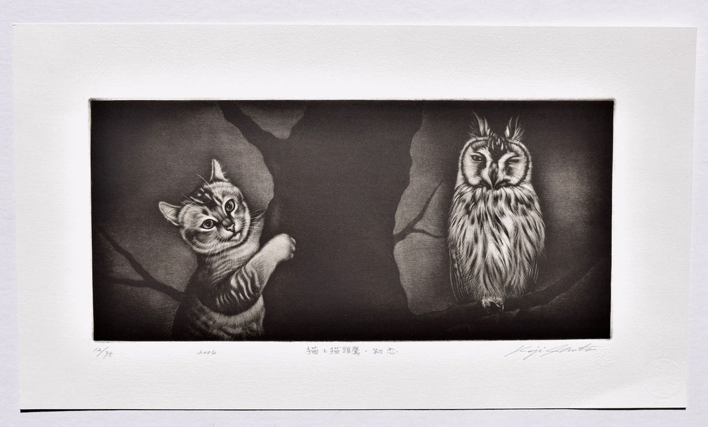 Neko to Mimizuku -  Hatsukoi  (First Love, Cat and Eared owl) - SAKURA FINE ART