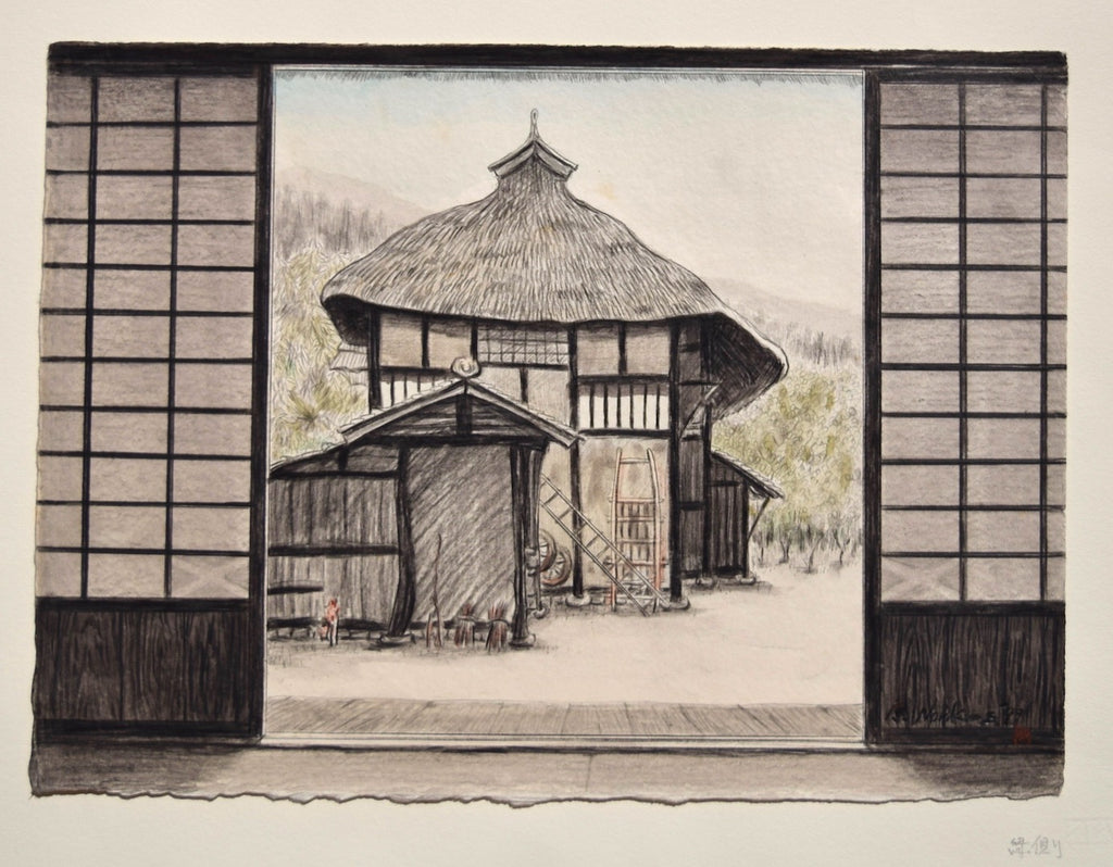 Engawa (Japanese Porch) - SAKURA FINE ART