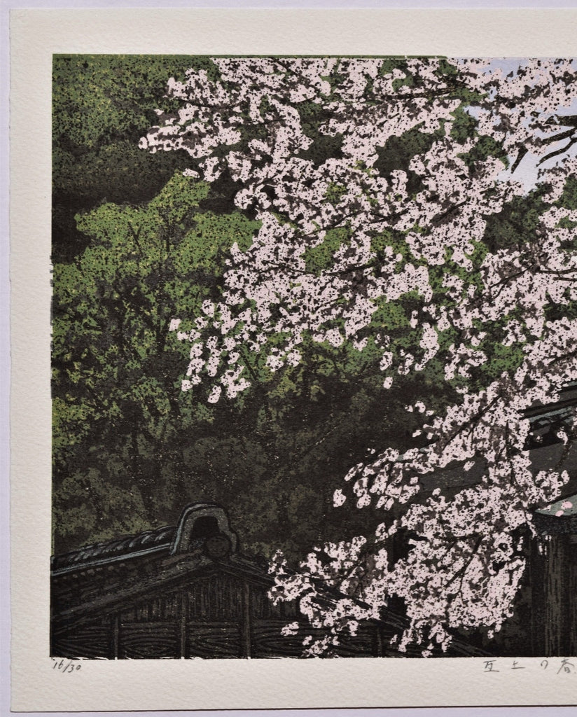 Kawara jo no haru (Spring on the roof)