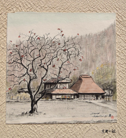 Kokyo no Aki (Autumn at My Home Town) - SAKURA FINE ART