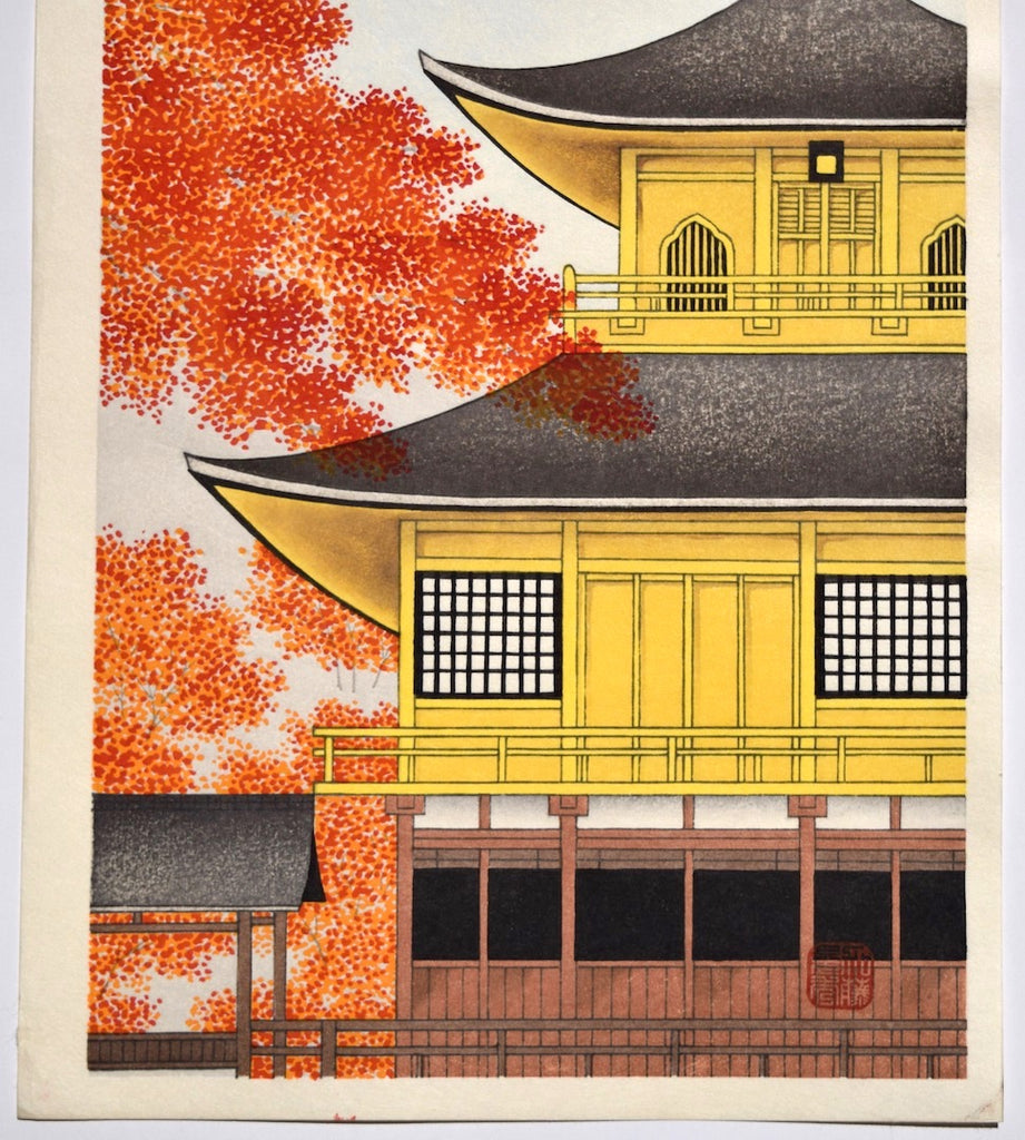Kinkakuji Shukei (Autumn at Golden Pavilion) - SAKURA FINE ART