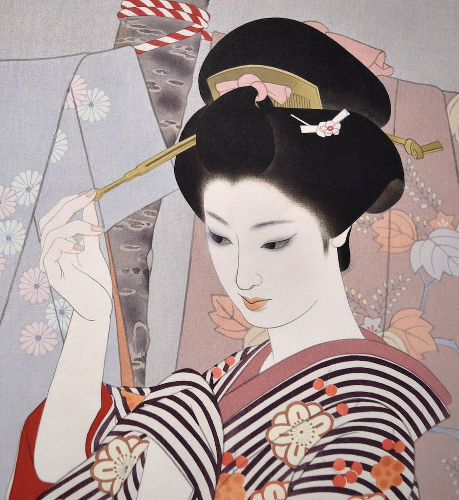 Kosodemaku (A wadded silk garment used as a curtain) - SAKURA FINE ART