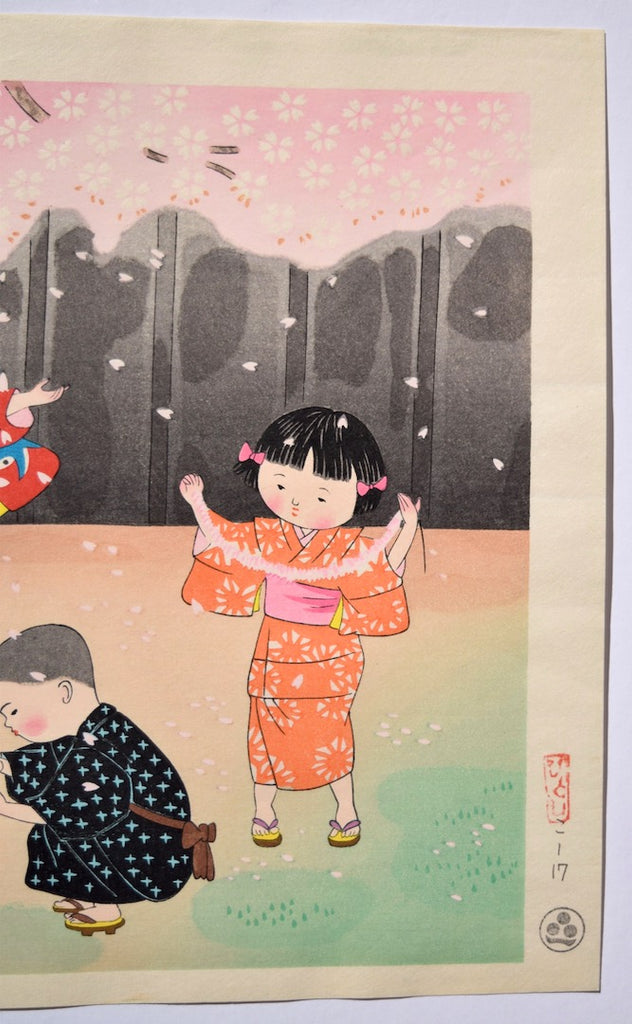 Children and Cherry Blossoms - SAKURA FINE ART