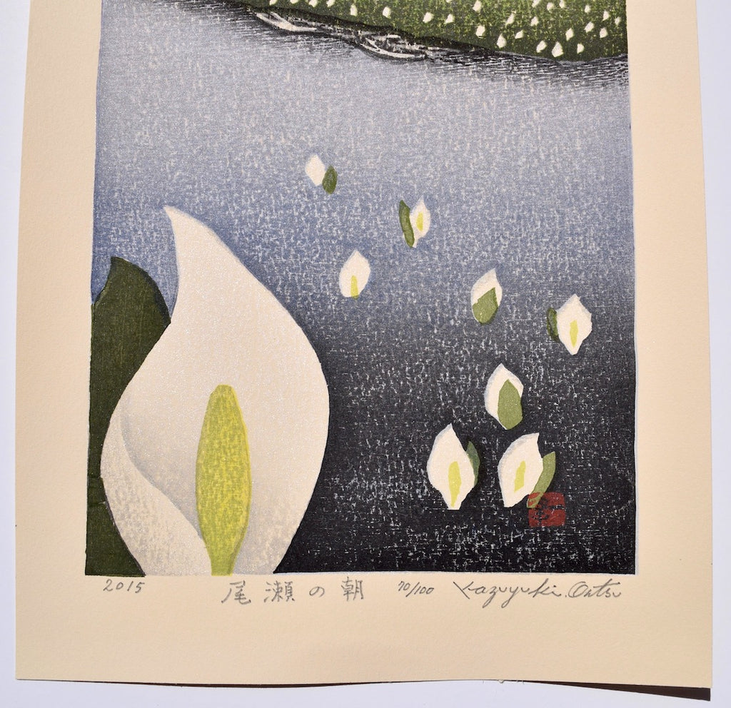 Oze no Asa (Morning at Oze) - SAKURA FINE ART