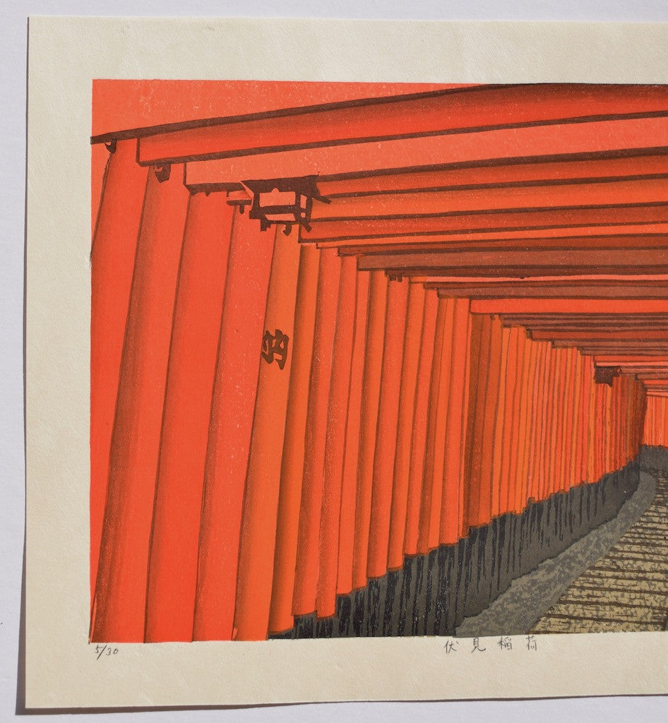 Fushimi Inari  (Fushimi Shrine)