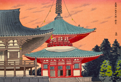 Fundamental Pagoda in Mt. Koya - SAKURA FINE ART