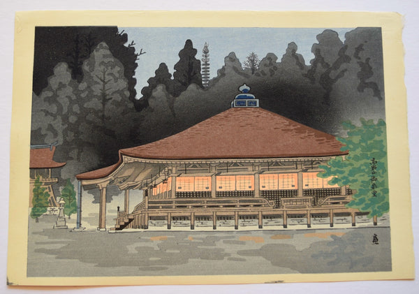 Mie-do Hall in Mt. Koya - SAKURA FINE ART