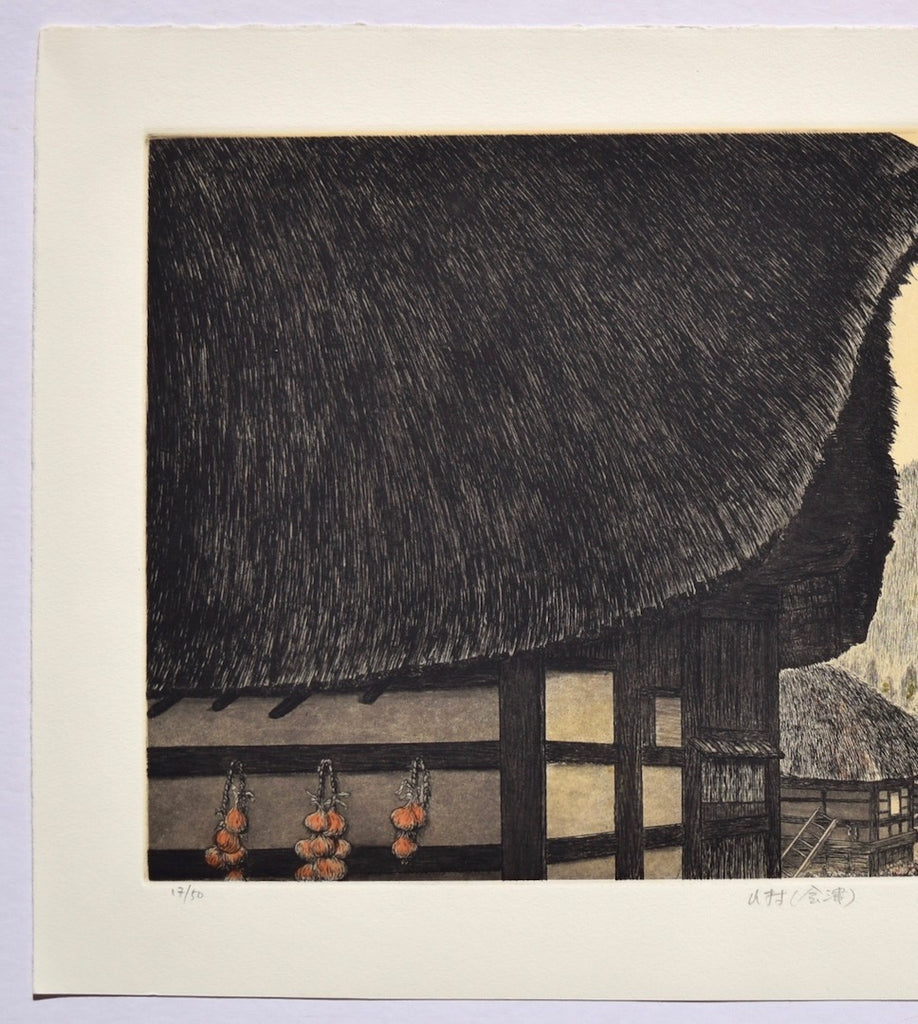 Sanson, Aizu (Mountain Village, Aizu) - SAKURA FINE ART