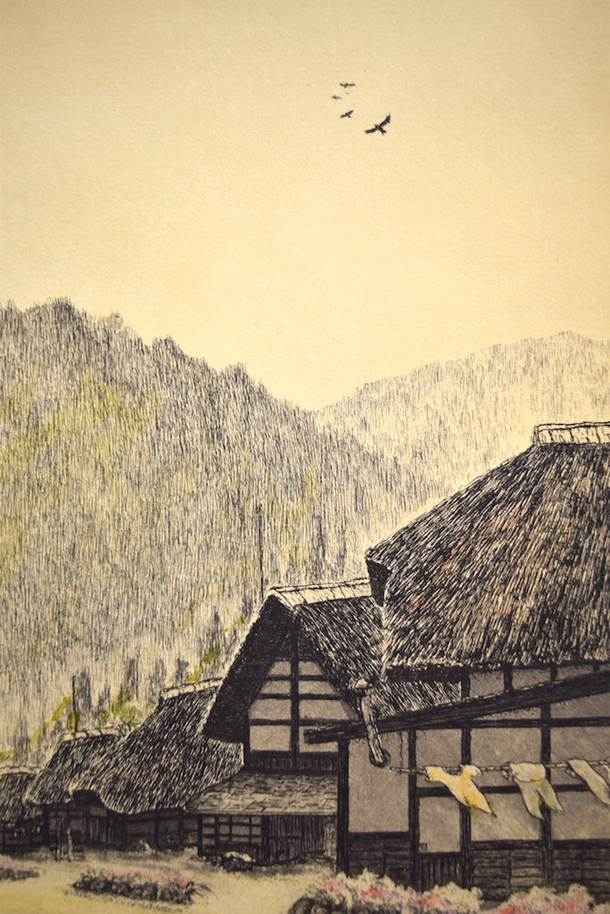 Sanson, Aizu (Mountain Village, Aizu)