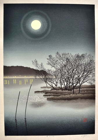 Kojo no Tsuki  (Moon on the Lake)
