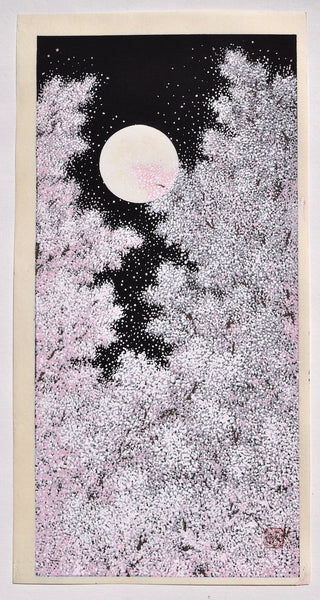 Oboro (Cherry Blossom and Full Moon) - SAKURA FINE ART