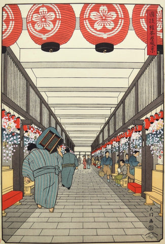 Scenery of Tea room in the Sumo Stadium - SAKURA FINE ART