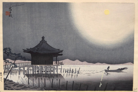 Biwako no yuru (Biwa Lake at Night) - SAKURA FINE ART
