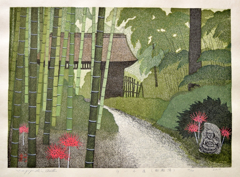 Shroi Komichi, Gotemba (White Narrow Path in Gotemba) - SAKURA FINE ART