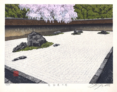 Ryoanji no haru (Spring at Ryoanji temple)